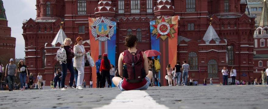 Titelbild_Moskau-Eintrag