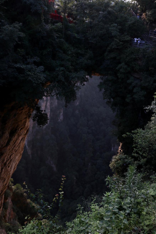 Natürliche Brücke im Zhangjiajie Nationalpark