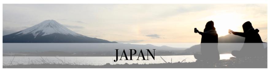 Startseite_Teaser_Japan.001