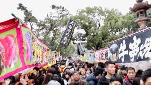 Street Food im Sumiyoshi Taisha zum Hatsumode