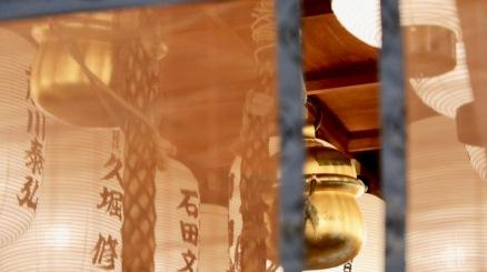 Mit 108 Glockenschlägen wird in Japan das neue Jahr begrüßt.