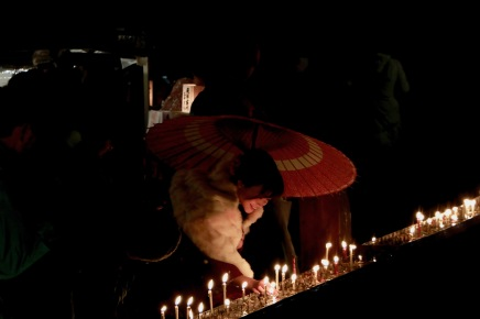 Kimonofestival in Fukukawa